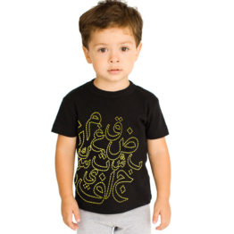 kids_letters-black_with_yellow_print
